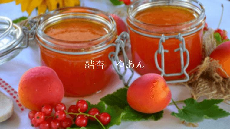anzu yuan